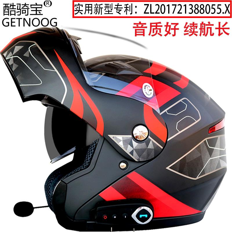 防雾双镜片揭面盔 电动摩托车蓝牙头盔 摩托车头盔 自带FM送围脖