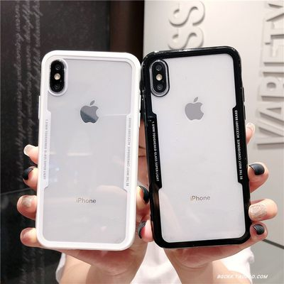 Silicone frame Apple x mobile phone case iPhoneX/XS Max/XR/7/6 female iphone6s/8plus simple