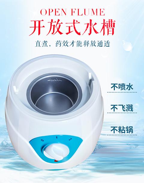 眼罩蒸眼儀熏眼器熱蒸汽中草藥包熱噴霧干眼補水霧化眼睛疲勞熱敷眼罩