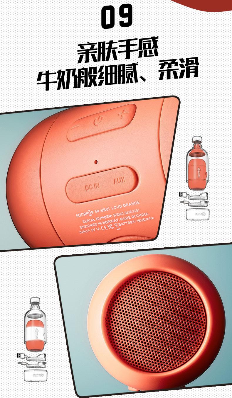 瓶子无线蓝牙音箱迷你小音响便携式