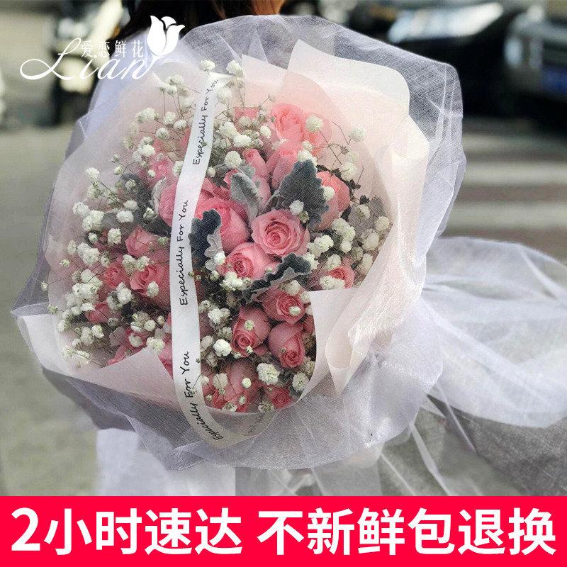 全国同城鲜花速递生日花束教师节玫瑰广州深圳成都南京重庆西安送