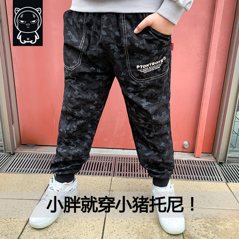 Piglet Tony Boy Sports pants plus fat children fall pants fat children's clothing large size in the children's pants