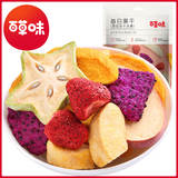 Baise flavor mix freeze-dried fruit 30g daily fruit combined fruit vegetable crispy net red tongue tip food specialty