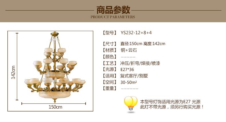 YS 232-12 + 8 + 4_07.jpg