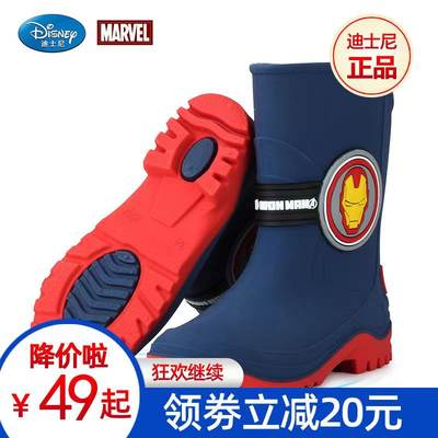 Disney fashion children's rain shoes boy fashion boy water shoes anti-rain boots light non-slip shoes girl