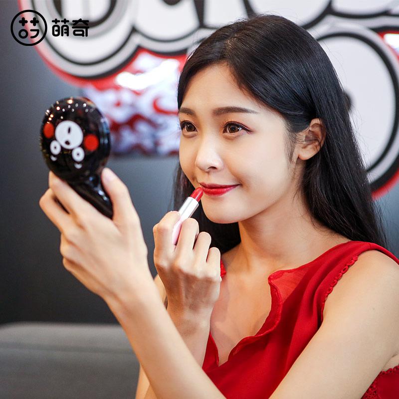 熊本熊化妆镜充电宝,送女生可爱礼物