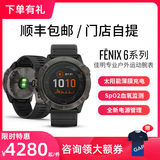 Garmin Garmin fenix6/6s/6x pro blood oxygen heart rate outdoor mountaineering solar flagship sports watch