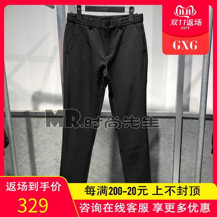 黑色长裤GXG男装2019商务新款冬装修身小脚v黑色专柜正品GY102518102518G