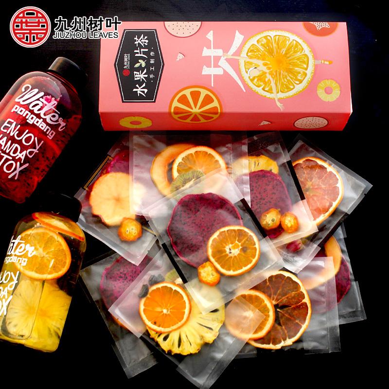 【买2送3送再杯】网红纯手工水果茶养生茶-秒客网