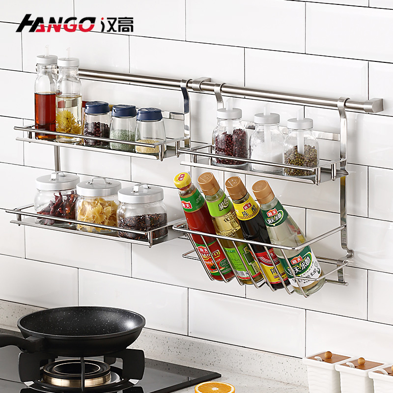 Henkel kitchen 304 stainless steel rack wall hanging double seasoning rack storage tool pendant non-free ... & Henkel kitchen 304 stainless steel rack wall hanging double ...