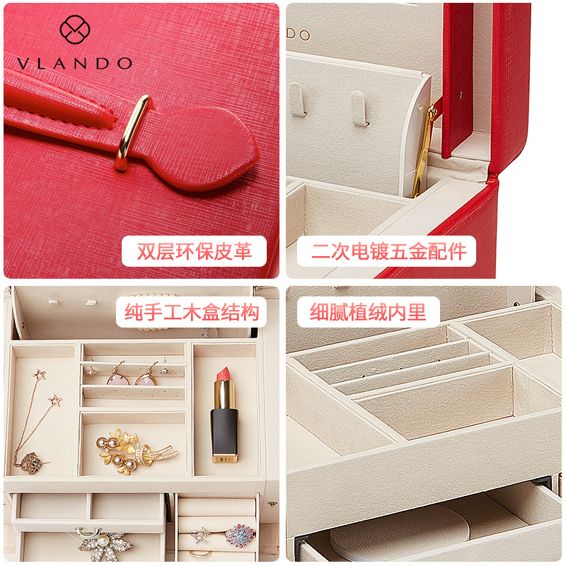 Only Lando Jewelry Box Female Princess European Korean Christmas Storage Earrings Wedding Birthday Gift