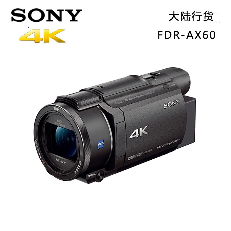 Máy quay kỹ thuật số Sony / Sony FDR-AX60 4K HD Kính ngắm chống rung 5 trục