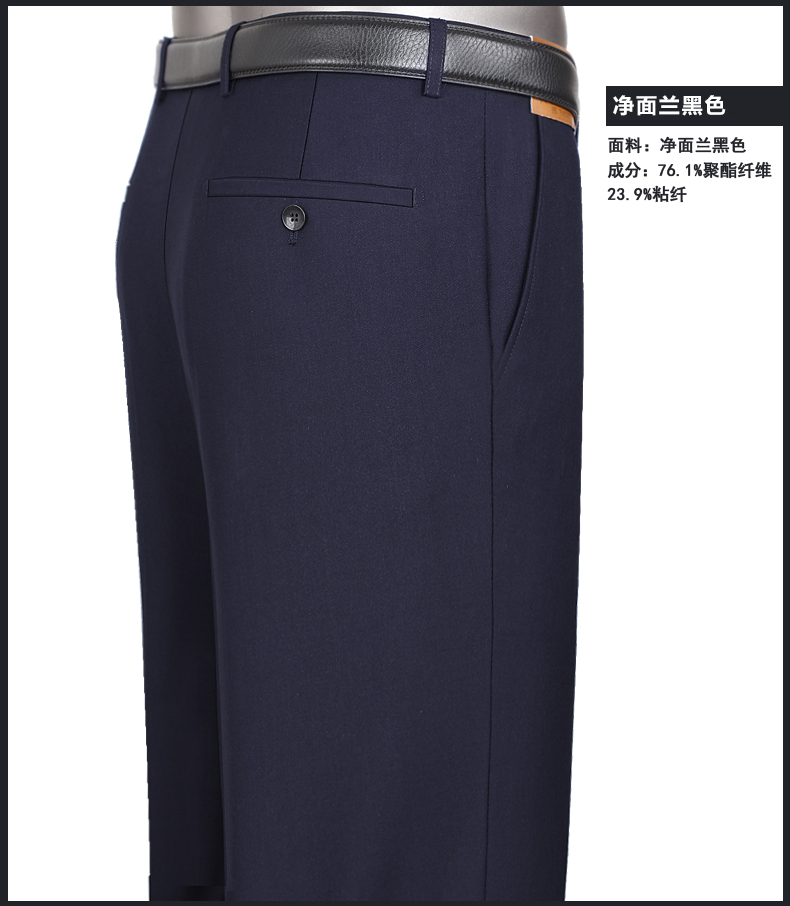 Hengyuanxiang mùa xuân và mùa hè trung niên của nam giới kinh doanh miễn phí quần nóng trung niên lỏng thẳng nam quần quần phù hợp với quần