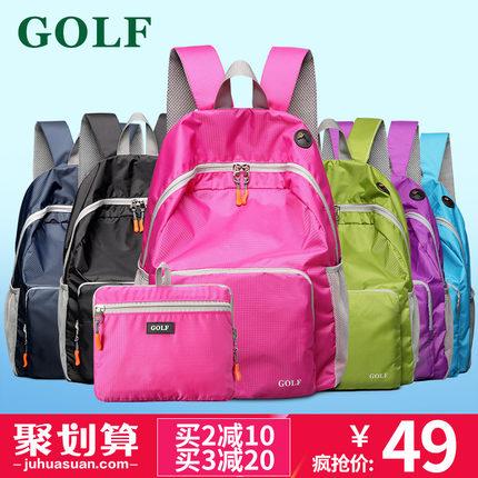 GOLF双肩包女男背包多色可选防水超轻便携带旅行包户外包折叠包