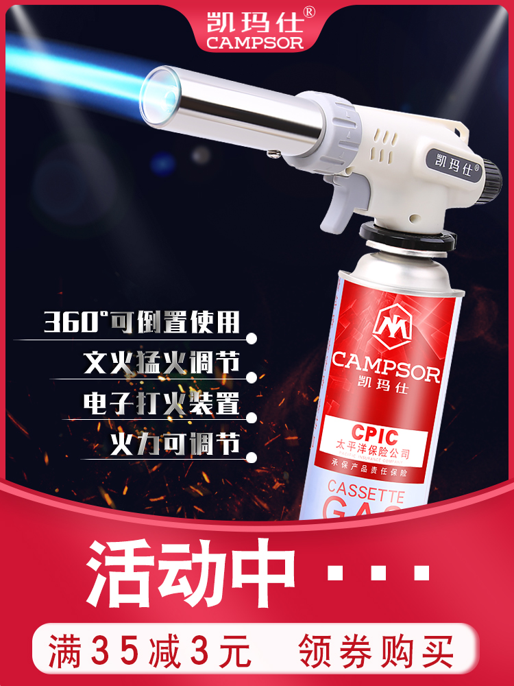Card type gas gun gun head burning pig hair igniter baking torch high temperature flame gun home torch torch