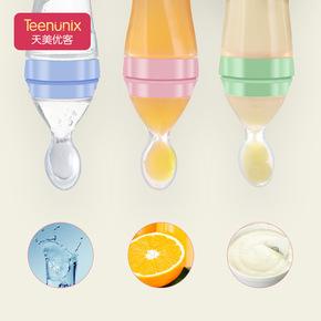 米糊奶瓶婴儿硅胶挤压喂养软勺子