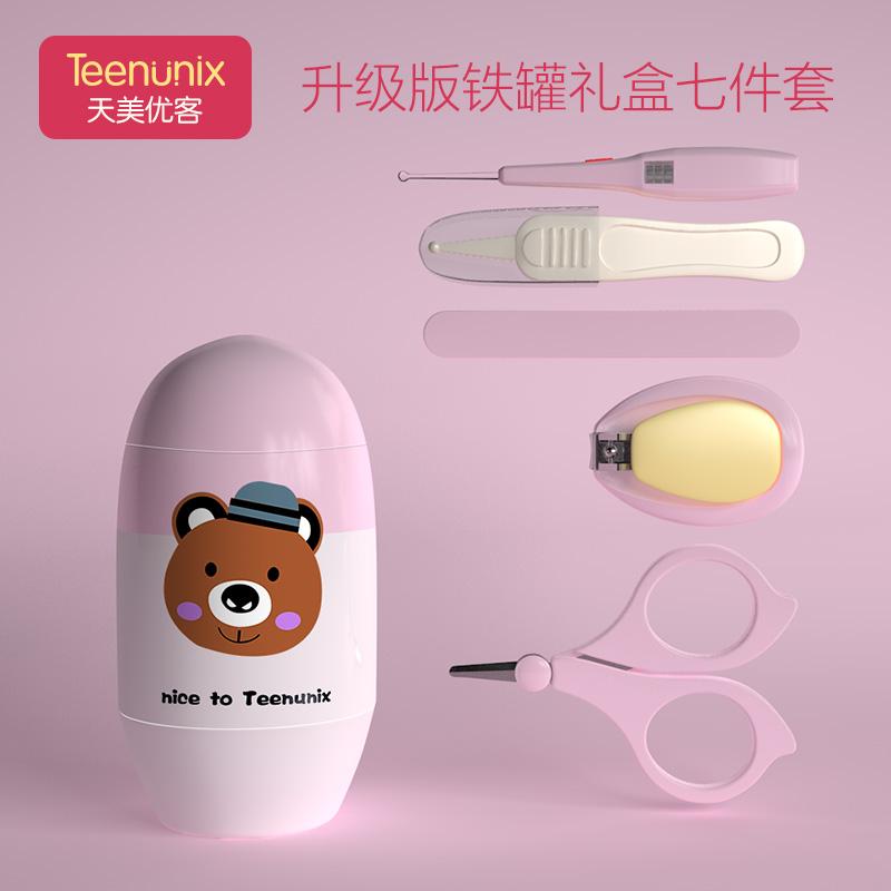кусачки для ногтей Teenunix