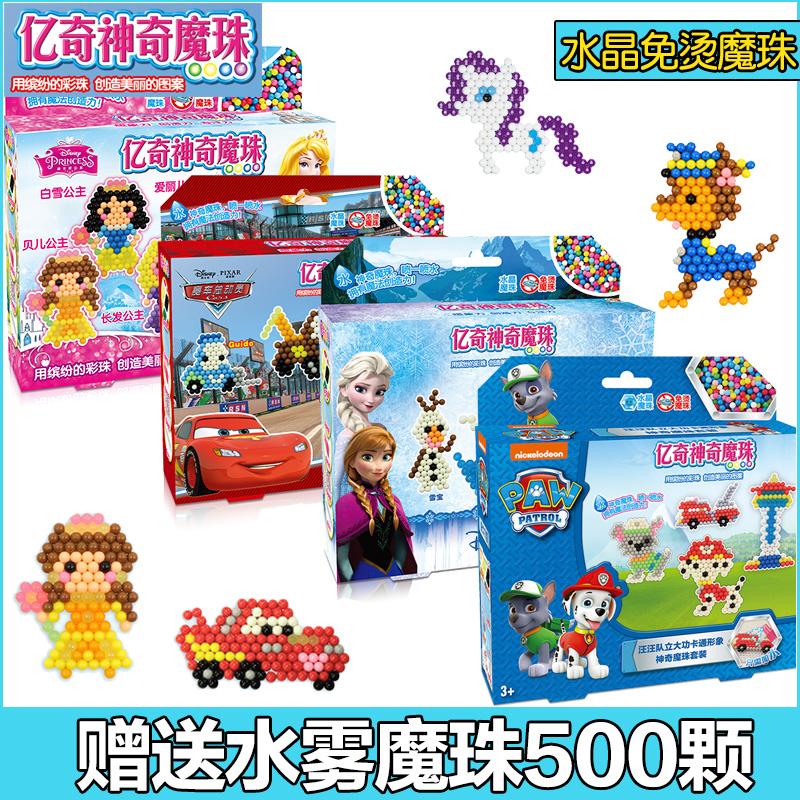 亿奇水雾神奇魔法珠手工diy魔珠水务魔珠男女孩拼豆制作儿童玩具