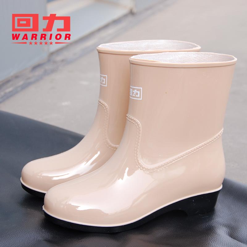 Kéo trở lại mưa khởi động nữ ống ngắn dành cho người lớn mưa khởi động thời trang giày không thấm nước nữ trượt trong ống cao su giày giày Hàn Quốc dễ thương