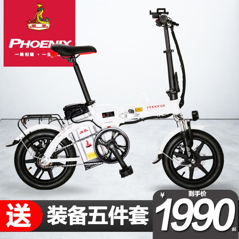 Tell more phoenix asian electric bikes