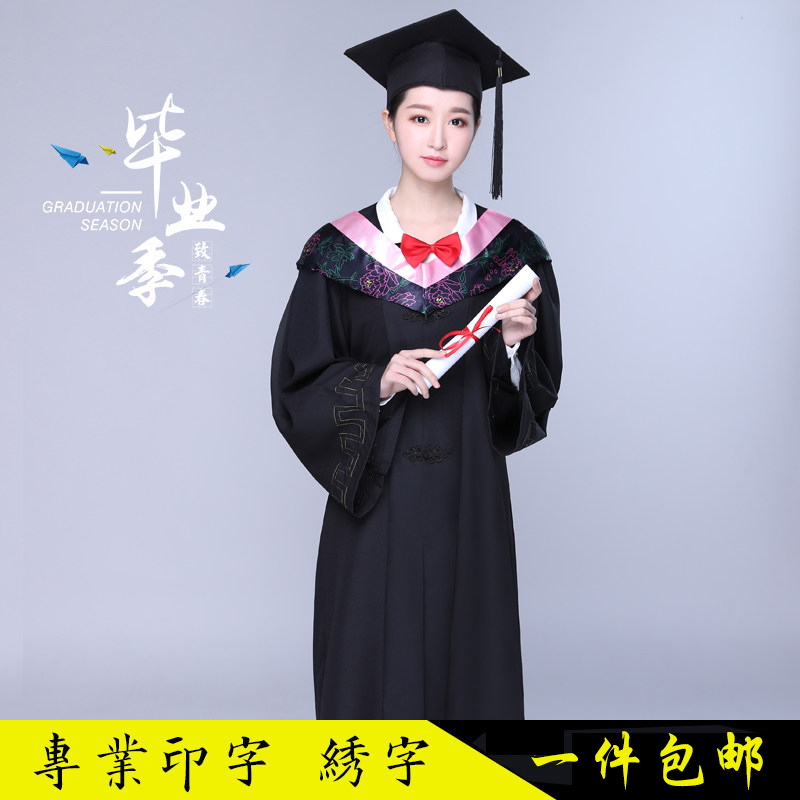 USD 33.96] Bachelor\'s clothing graduation gown Bachelor\'s clothing ...