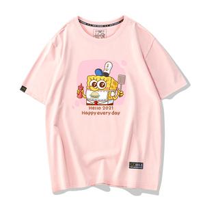 2021新款短袖上衣闺蜜装t恤