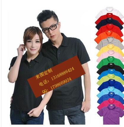 Футболка Хлопок сплошной цвет поло леди коротким рукавом рубашки поло сыпучих спортивные футболки для мужчин и женщин одежда спецодежда печать логотипа