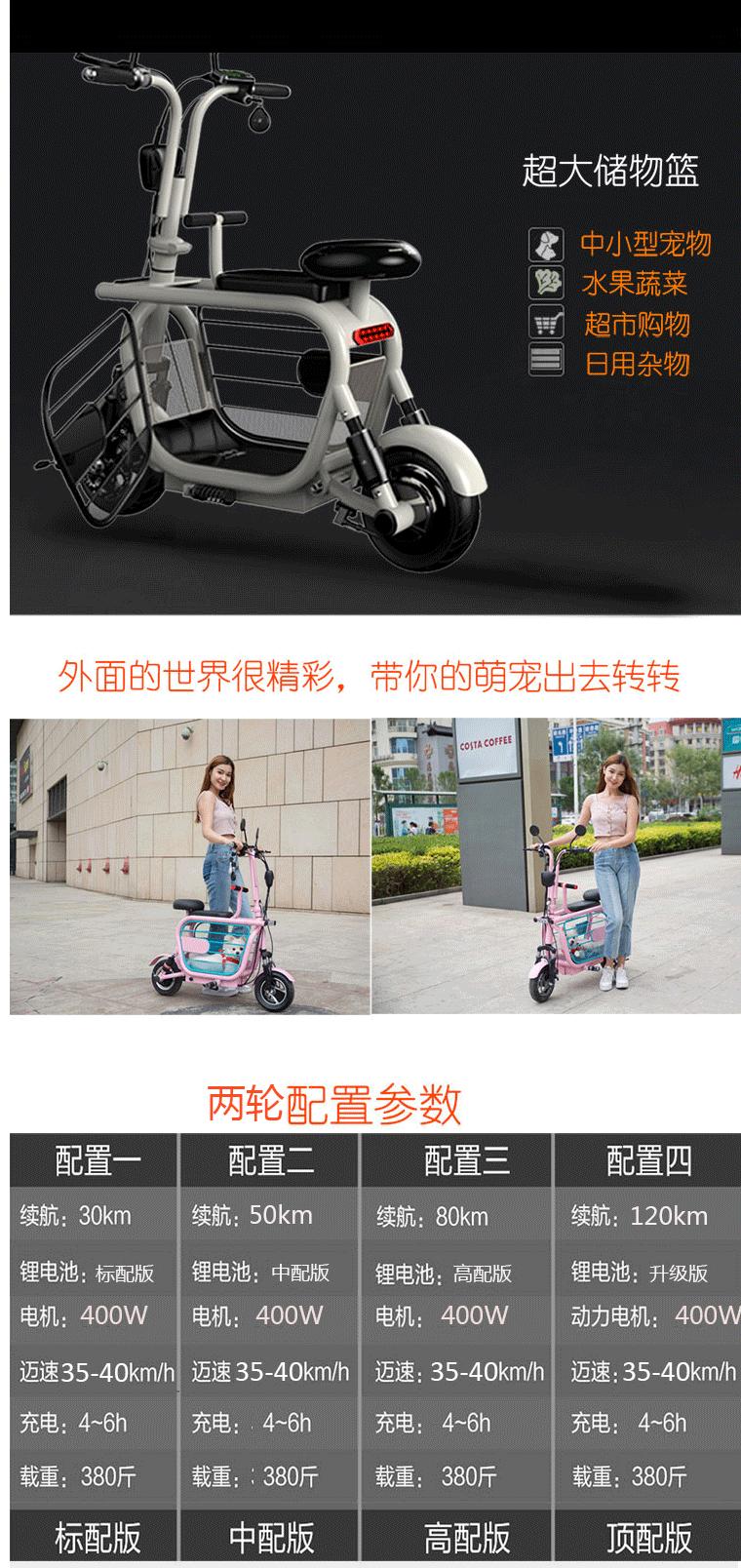摺迭电动滑板自行车老人小型锂电成人三轮亲子男女迷你代步驾电瓶详细照片