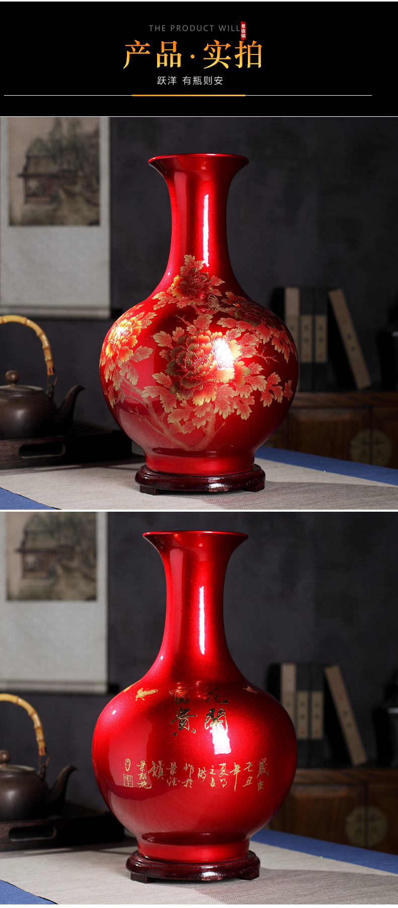 Crystal glaze Chinese red red gold sand vase furnishing articles three - piece jingdezhen large decorative arts and crafts
