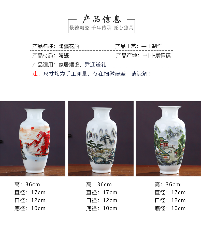 The modern jingdezhen ceramics, vases, flower arranging dry flower is placed The new Chinese style living room home decoration arts and crafts