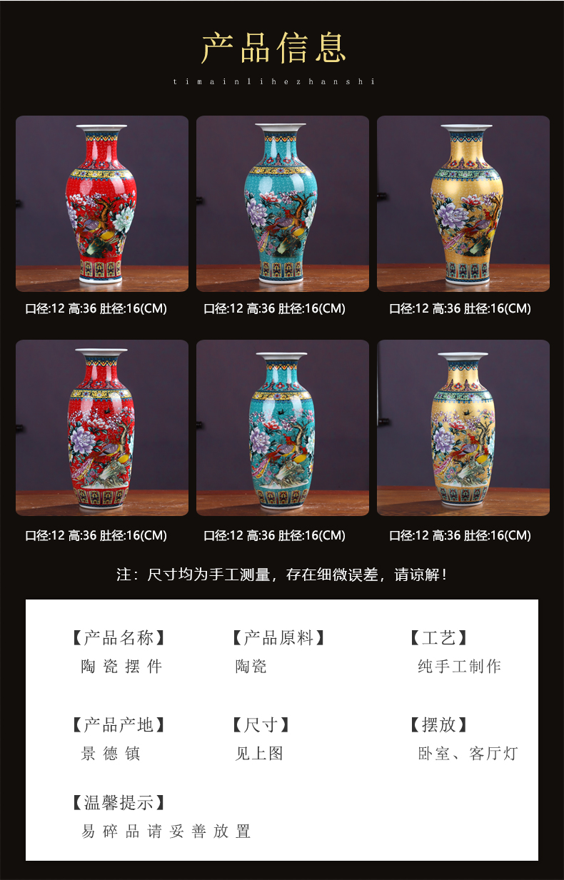 Jingdezhen ceramics vase furnishing articles archaize yongzheng year home sitting room, bedroom adornment Chinese arts and crafts