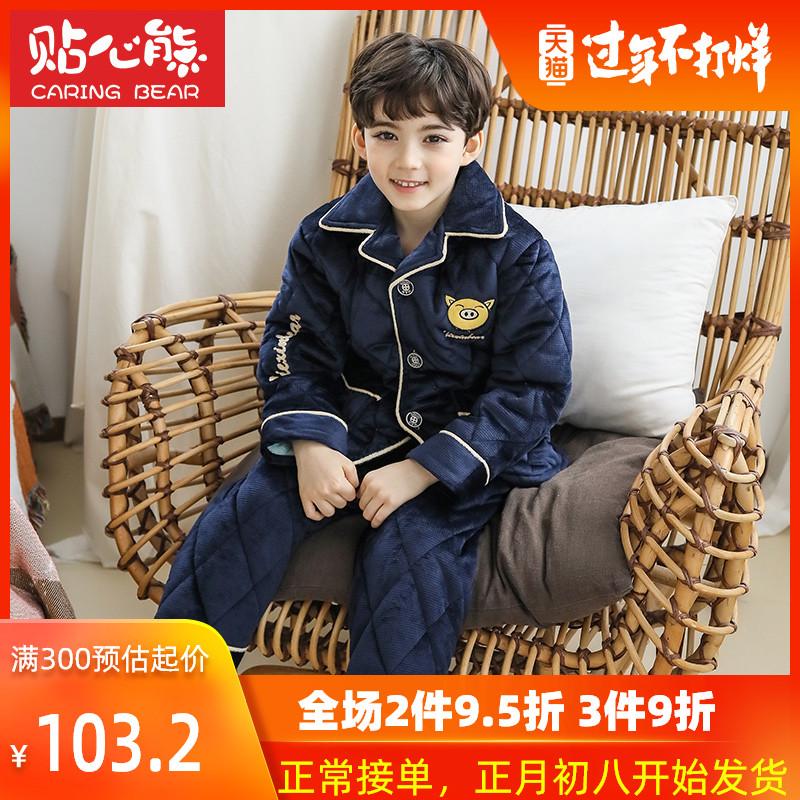 秋冬季儿童睡衣男童装加绒加厚款夹棉法兰绒男孩宝宝珊瑚绒家居服