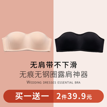 Strapless lingerie female small chest gather Bra-style non-slip invisible bra chest paste thin section no rims Seamless wrapped chest