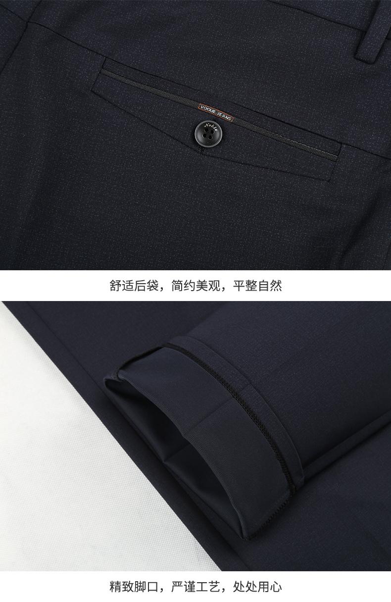 Nam cực căng quần âu cao eo lỏng quần trung niên quần mịn kiểu dáng đẹp quần nam mùa hè trung niên quần