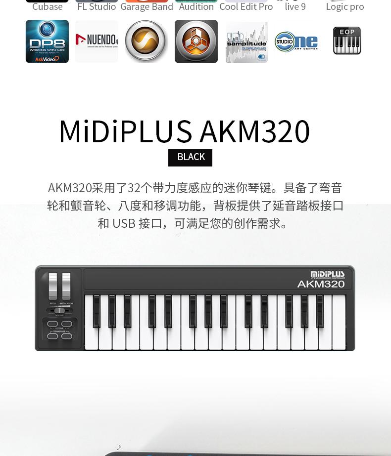 midi小键盘详情_07.jpg