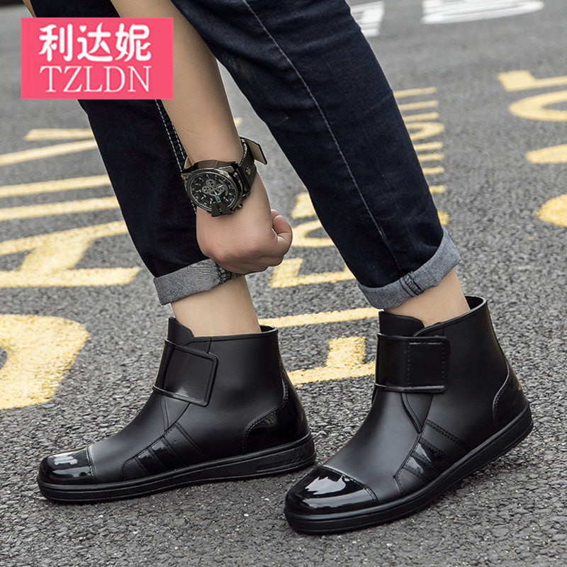Low to help Rain Boots male rain boots short tube non-slip waterproof shoes shoes Martin boots waterproof shoes sets of shoes casual fishing shoes male