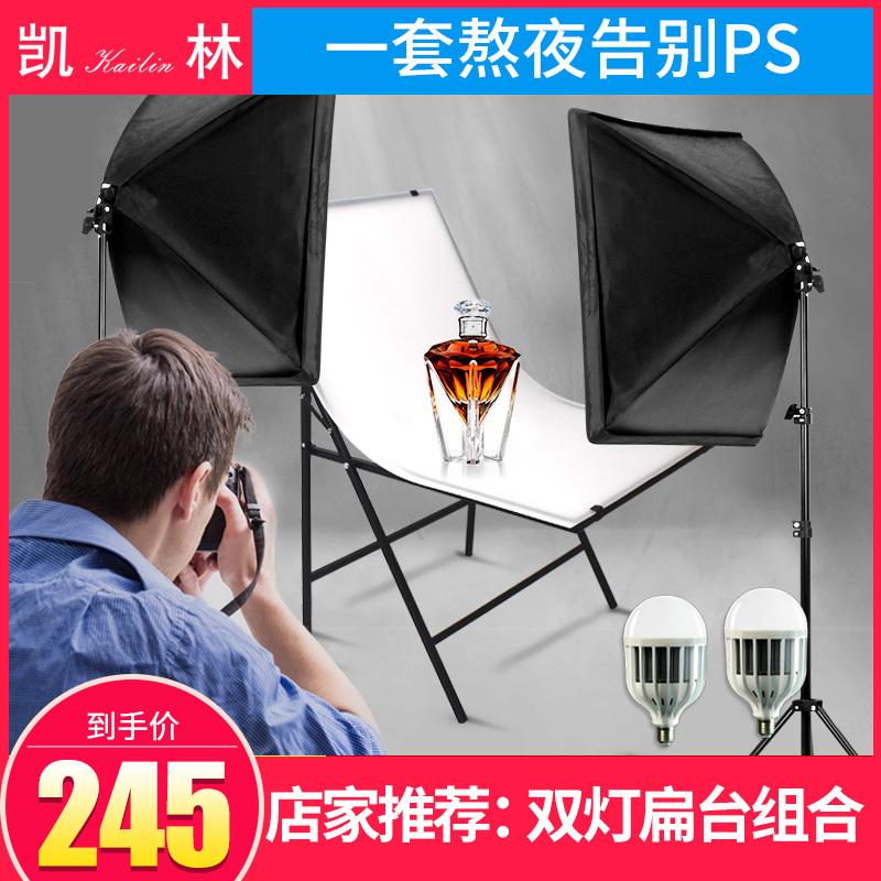 Светодиодный свет свет Студия комплект Съемка света заливки свет Box продукт Taobao фотоаппарат реквизит