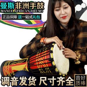 曼斯印尼手鼓非洲鼓丽江8寸10寸12寸儿童 初学者 山羊皮 成人演奏