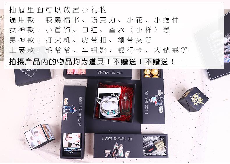 爆炸盒子相册diy手工照片定制创意惊喜那呢朋友生日礼物女礼品商品详情图
