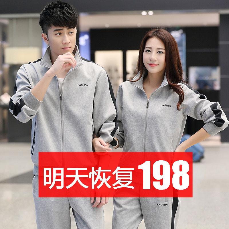 Спортивный набор мужчина весна 2018 новая девушка одежда любители два рукава случайный свитер бег одежда с длинными рукавами и длинные брюки