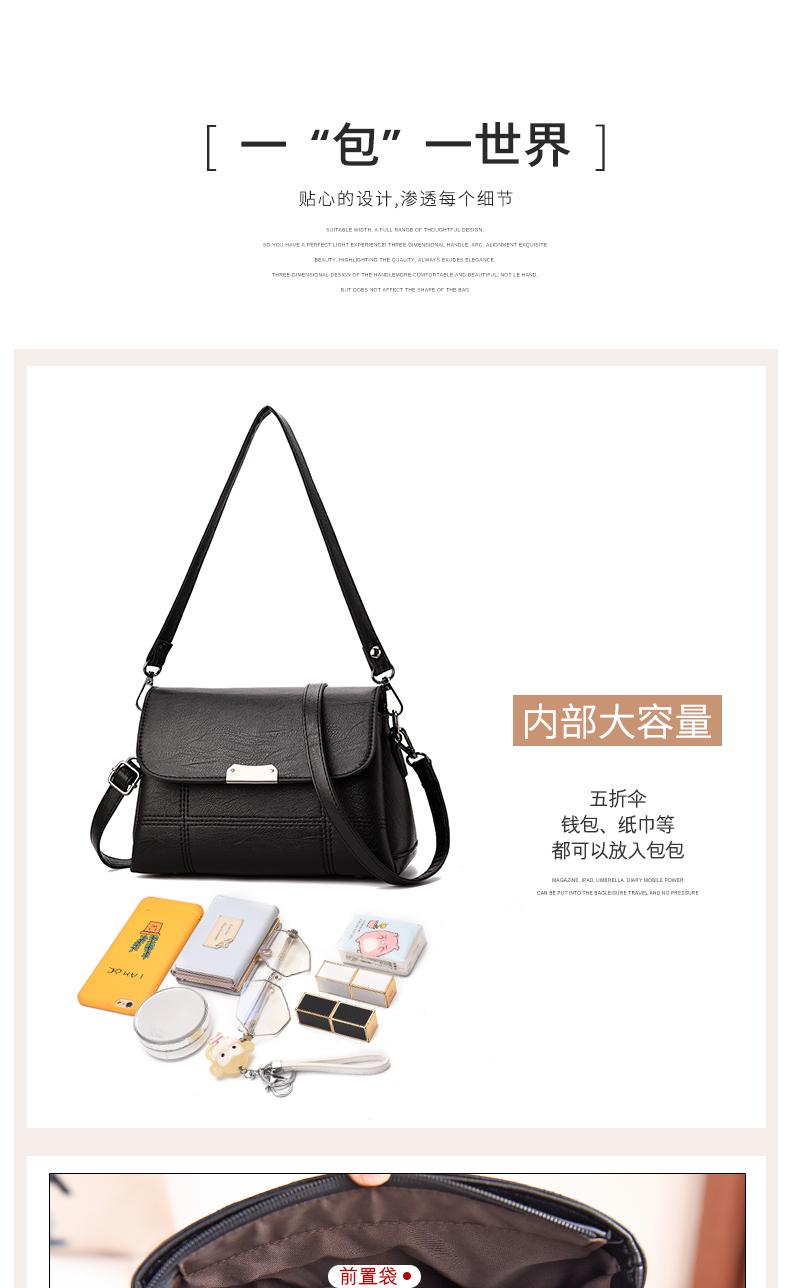 包包女包新款时尚中年妈妈包单肩包女士大容量简约斜揹包小包详细照片