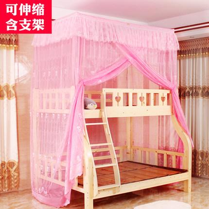 【送支架】子母床上下铺学生蚊帐高低双层床连体落地0.9/1.2/1.5