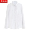 Han Mian spring and autumn white shirt female long-sleeved professional summer V-neck loose overalls dress large size shirt women ol