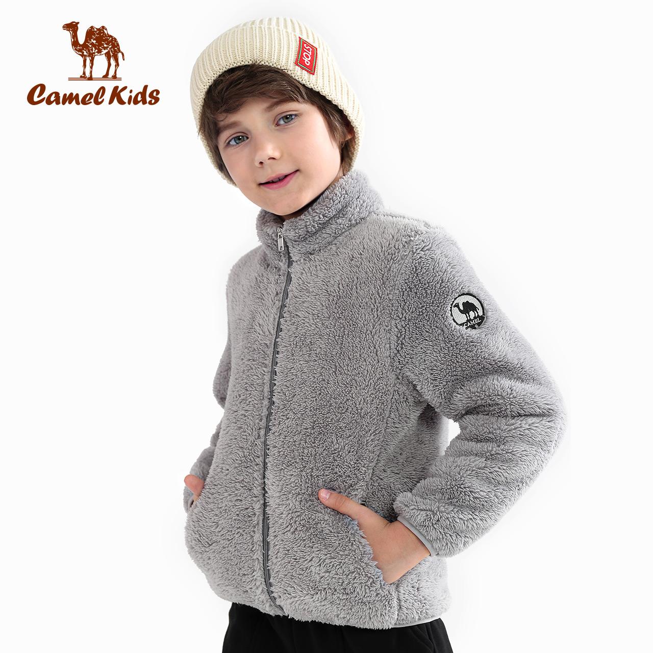 小骆驼童装儿童抓绒衣珊瑚绒外套