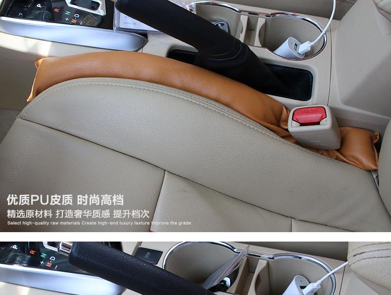 Thanh nhét khe gế chống bụi Mazda CX-5 - ảnh 4