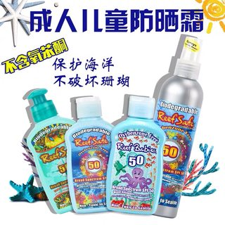 Reef Safe children's sunscreen, baby sunscreen spray, special for young divers, coral conservation
