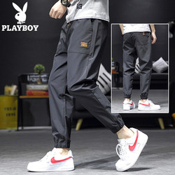 Playboy men loose trousers casual Korean version of the fall fashion models wild work attire feet nine points harem pants