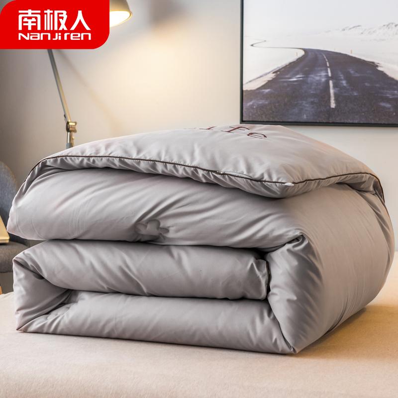 南极人新疆棉花被加厚保暖棉被