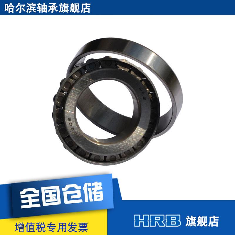 Конический роликовый подшипник Hrb  30209 7209E 45mm 85mm