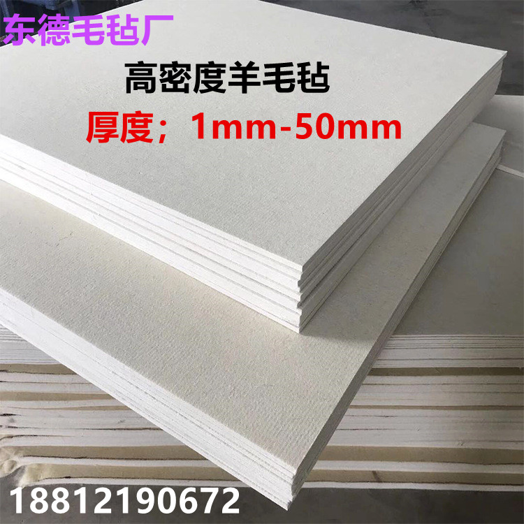 High density industrial oil-absorbing felt High temperature wear-resistant dust-proof polishing sealed wool felt pad ring 1-50mm thick